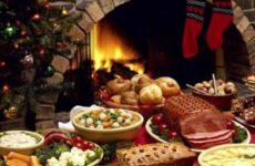 Что приготовить на Рождество: рецепты