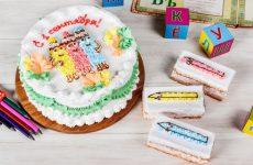 Что приготовить на 1 сентября: меню, рецепты тортов