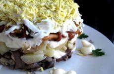 Салат с сердцем: 9 сытных рецептов