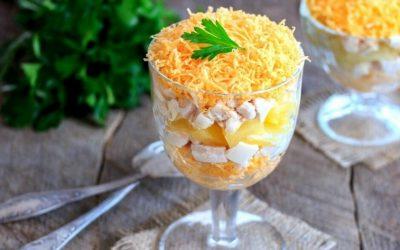 Салат Дамский — 7 рецептов приготовления для праздничного застолья