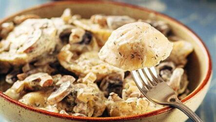 Пельмени с грибами — 8 лучших и простых рецептов с фото