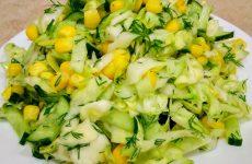 Салат с огурцом, яйцом и кукурузой — 7 интересных рецептов с фото