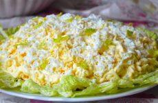 Салат Воздушный— 8 оригинальных рецептов