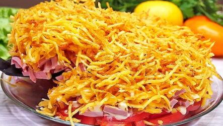 Салат с картофельной соломкой — 7 оригинальных рецептов