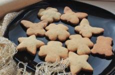 Постное печенье на рассоле — 7 простых фото-рецептов