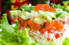 Салат Царский с семгой — 6 шикарных рецептов на праздник