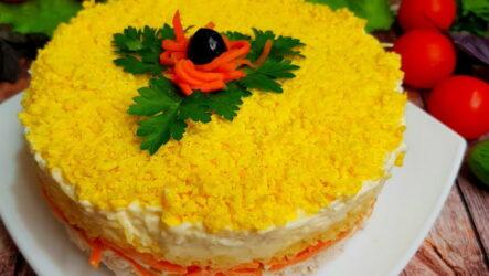 Салат Бунито — 7 оригинальных пошаговых рецептов